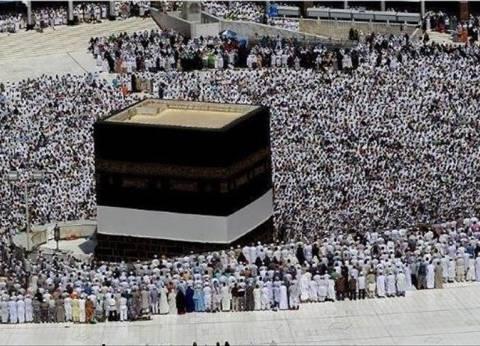 إمام الحرم المكي يحذر من الإخلال بالأمن أو ترويع حجاج بيت الله الحرام