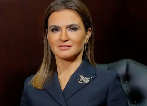 وزيرة الاستثمار والتعاون الدولي تصل إلى لبنان في زيارة تستمر 3 أيام