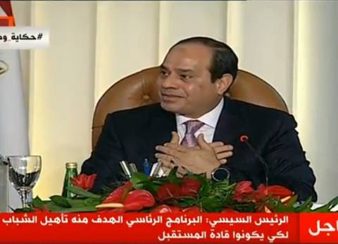"""السيسي يقرر صرف مليار جنيه من """"تحيا مصر"""" لـ""""القضاء على العمى"""""""