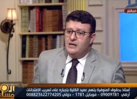أستاذ جامعي يعتصم بإدارة جامعة المنوفية لاتهامه بالسرقة العلمية