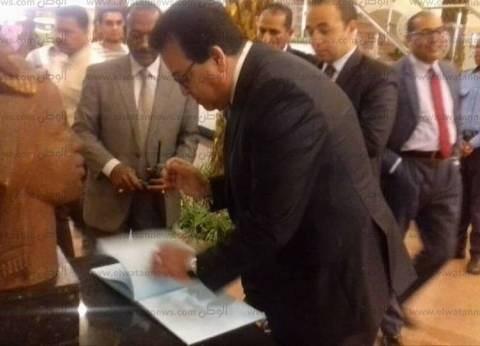 متحف النيل يستقبل وزير التعليم العالي بأسوان