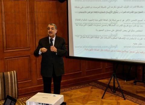 شاكر: تحرير أسعار الكهرباء في مصر بحلول 2020