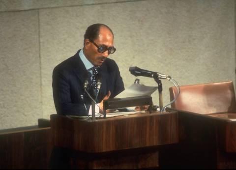 صحف مصر «القومية».. تأييد كامل للزيارة وإشادة بخطاب «السادات» فى البرلمان
