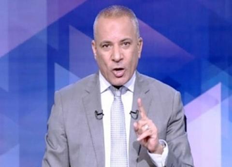 أحمد موسي لمتابعيه: quotمحدش يروح تركيا هتعتقلوا هناكquot