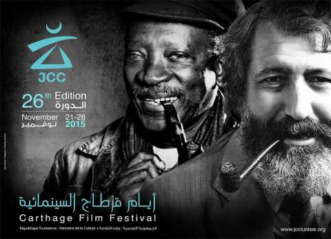 """علاء هيكل يشارك بـ """"مقاتل وحيد بالحيز"""" في """"أيام قرطاج"""""""