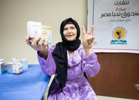 """افتتاح عيادة صندوق """"تحيا مصر"""" لعلاج فيروس سي بمستشفى جامعة المنيا"""