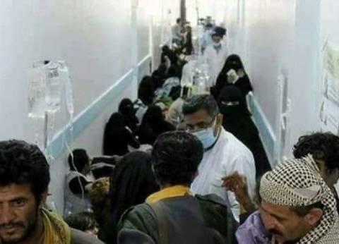"""""""أطباء بلا حدود"""": الملاريا تتفشى باليمن في ظل نظام صحي ضعيف"""