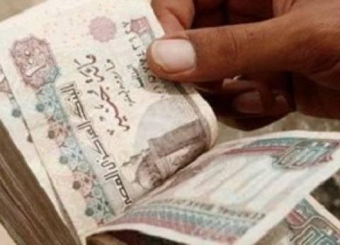 نيابة نصر تحبس عصابة بتهمة سرقة رواد البنوك