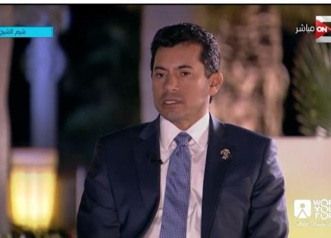 أشرف صبحي: نسعى لصناعة أبطال في جميع الألعاب الرياضية