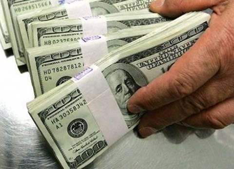 أسوأ أسبوع للدولار خلال العامين.. يسجل أدنى مستوياته منذ 2014
