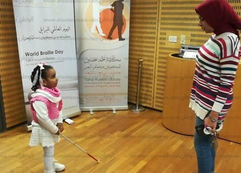 بالفيديو| «مرام» كفيفة عمرها 4 سنوات تتعلم الكمبيوتر والمشى بالعصا