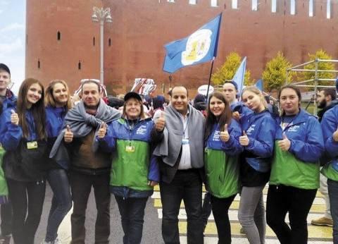 وفد مصر فى مهرجان الشباب بروسيا يروج لـ«السياحة ومنتدى شرم الشيخ»