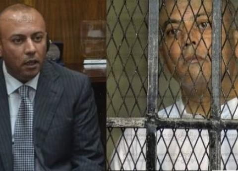 """5 يناير.. محاكمة محافظ المنوفية السابق في """"الكسب غير المشروع"""""""