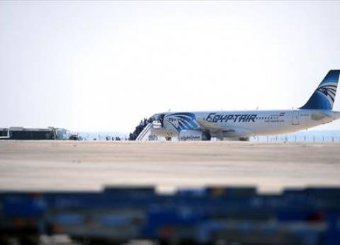 فريق من النيابة العامة يتجه إلى مطار برج العرب للتحقيق في ملابسات اختطاف الطائرة