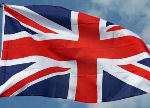 بريطانيا تدعو لاجتماع عاجل لمجلس الأمن لبحث أزمة العميل الروسي