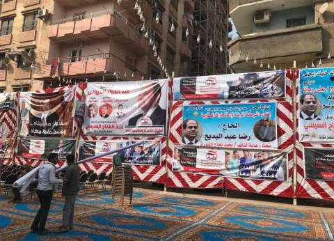 بالصور| سرادق ولافتات استعدادا لمؤتمر تأييد السيسي في طلخا: كلنا معاك