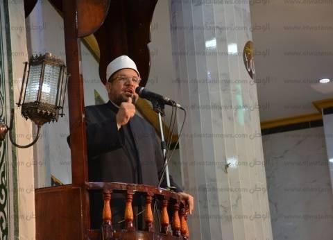 وزير الأوقاف: آن الآوان أن تنتهي الجماعات الدينية الموازية