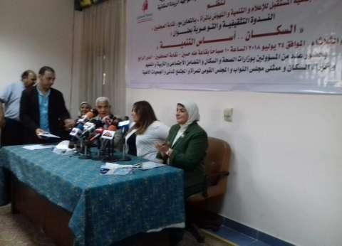 """""""السكان والتنمية"""".. استراتيجية مصر لخفض عدد المواليد ورفع معدل النمو"""