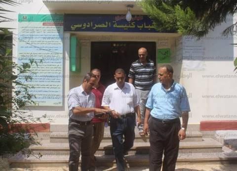 مساعد محافظ كفر الشيخ يتفقد عددًا من المرافق ويحيل 8 أطباء للتحقيق