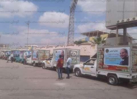 انطلاق مبادرة وزارة الداخلية لتوفير السلع الغذائية في الإسماعيلية