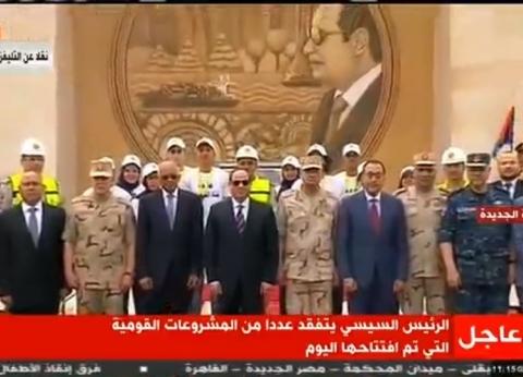 بث مباشر| السيسي يتفقد مشروع أنفاق تحيا مصر بالإسماعيلية