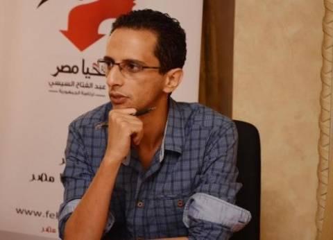 عضو بلجنة العفو الرئاسي يطالب بسرعة التقاضي لتقليل مدد الحبس الاحتياطي