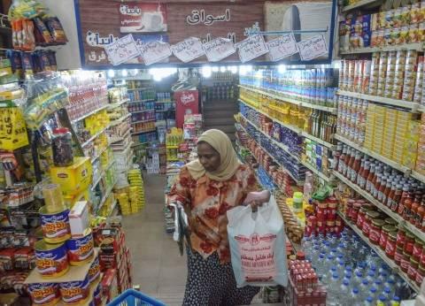 «التموين»: أسعار الأرز التموينى لم تتغير.. والزيادة فى «الحر»