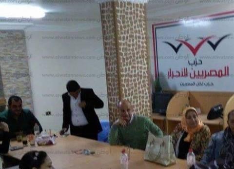"""تعيين أحمد رجب مساعدا لرئيس حزب """"المصريين الأحرار"""""""