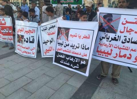 ليبيا واليمن والمالديف وموريشيوس يعلنون قطع العلاقات مع الدوحة