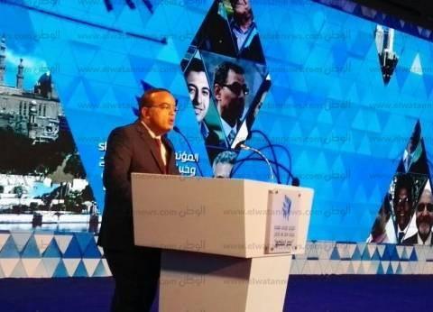 """""""الاستثمار"""" تشارك في فعاليات مؤتمر""""بعلمائها.. مصر تستطيع"""""""