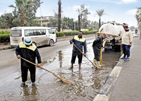 «القاهرة» تستعد للأمطار بـ«خطة طوارئ».. و«الجيزة»: نجحنا فى أول اختبار