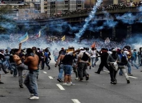 الحكومة تتهم المعارضة بهجوم مسلح ضد مستشفى للأطفال في فنزويلا
