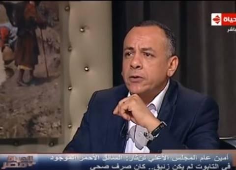 """الوزيري ساخرا من شائعات """"تابوت الإسكندرية"""": """"خلي كل واحد يتكلم براحته"""""""