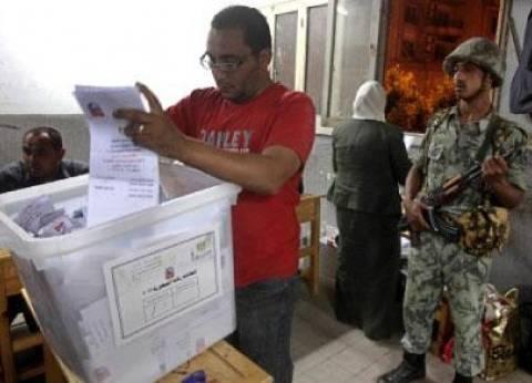 """في دائرة """"دار السلام"""".. القبض على مندوب مرشح وناخب يسأل عن مرشحي الزمالك"""