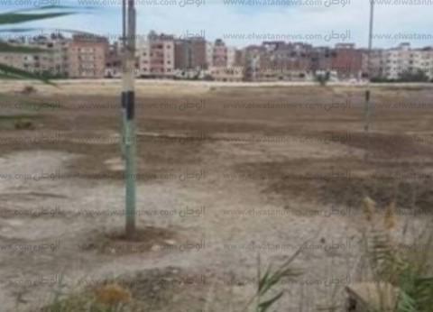 """""""الوزراء"""" تقرر نقل ولاية أرض ستاد الغردقة للمحافظة وعرضها للبيع"""