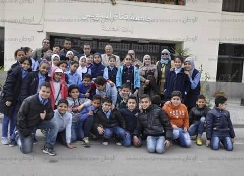 جامعة قناة السويس تستضيف طلاب مدرسة الفتح الابتدائية لتعريفهم بدور الجامعة
