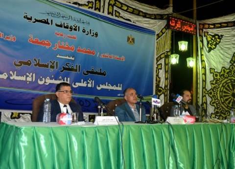 وزير الري: الدين الإسلامي حض على ترشيد المياه والحفاظ عليها