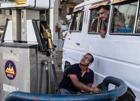 الكروت الذكية سلاح الحكومة لتخفيف لهيب أسعار الوقود