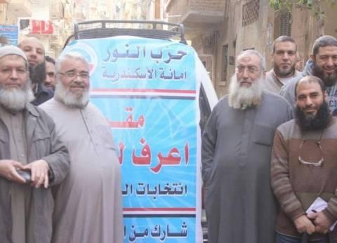 ياسر برهامي يدلي بصوته في الانتخابات بالإسكندرية