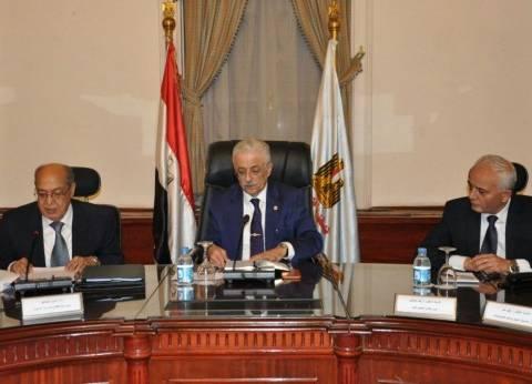 """""""التعليم"""" تتابع تنفيذ الأنشطة التربوية في مدارس القاهرة"""