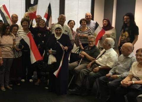 في انتخابات الخارج.. أسرة تسافر بالطائرة لتنتخب ومصري لأب أسترالي يصوت