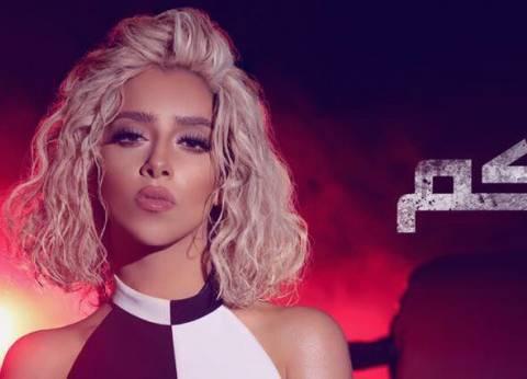 """بلقيس أحمد تكشف عن غلاف ألبومها الجديد """"أراهنكم"""""""
