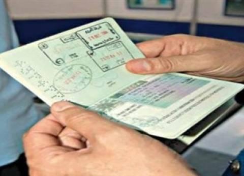 مصلحة الجوازات والهجرة: إجراءات جديدة لتقديم تسهيلات للمواطنين