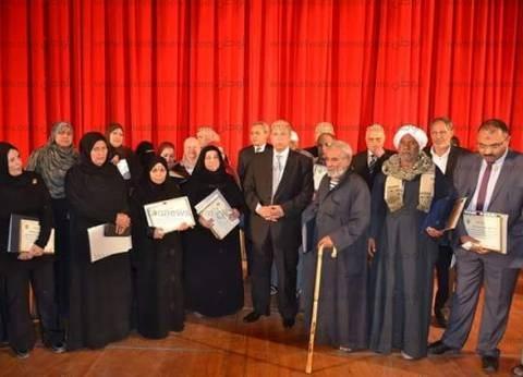 بالصور|  الإسماعيلية تحتفل بذكرى يوم الشهيد بتكريم اسر الشهداء وفقرات فنية وطنية..