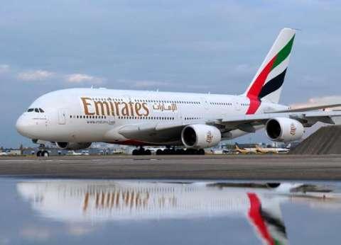 طيران الإمارات تدشن رحلة جديدة لأمريكا تتوقف في أوروبا