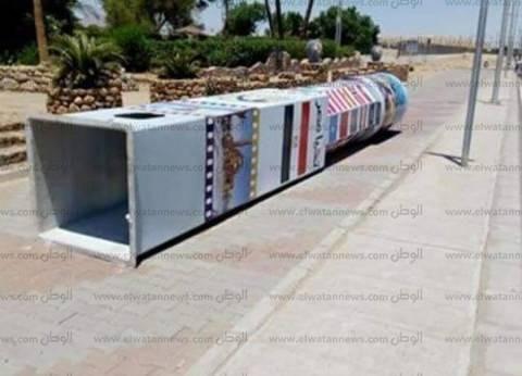 بعد السخرية منه.. إزالة النصب التذكاري بمدينة شرم الشيخ