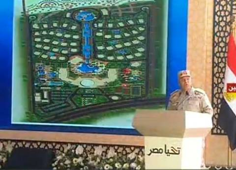 """كامل الوزير: تكلفنا بإنشاء 3 مدن """"العلمين الجديدة ورفح وسلام مصر"""""""