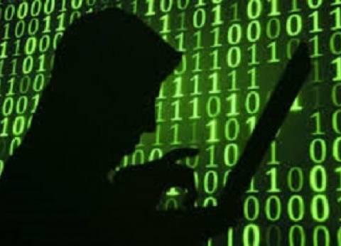 هجمات إلكترونية جديدة ضد الحكومة السعودية