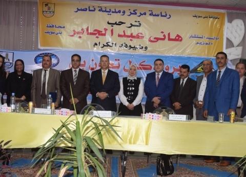 """""""قرى بلا أمية"""".. مبادرة جديدة لمحو أمية 3 آلاف مواطن في بني سويف"""