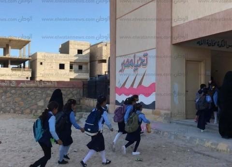 محافظ شمال سيناء يطالب بترديد عزف النشيد الوطني بالمدارس